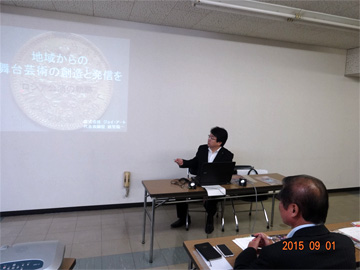 平成27年度夏期経営者セミナー