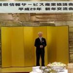 赤松会長 開会の挨拶