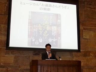坊っちゃん劇場/コミュニケーション能力UPセミナー報告