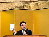 愛媛県経済労働部産業支援局 関口局長 来賓挨拶
